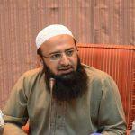 ڈاکٹر محمد اسحاق عالم