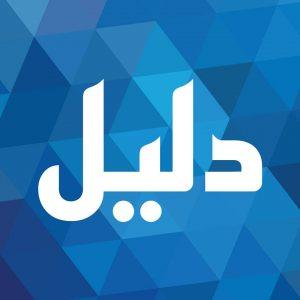 ویب ڈیسک