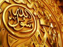 مسجد نبوی کا دروازہ