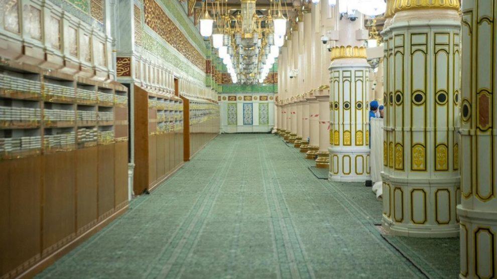 Khutba Majsid navawi شریعت میں احسان کا پہلو اور زکاۃ ادا کرنے کا طریقہ خطبہ مسجد نبوی