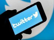 سماجی رابطوں کی ویب سائٹ 'ٹوئٹر'