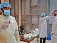 سعودی عرب میں کورونا وائرس کےمزید کیسز سامنے ۤرہے ہیں
