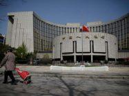 چین میں کورونا وائرس کے سبب ہونےوالی اموات پر تین منٹ کی خاموشی