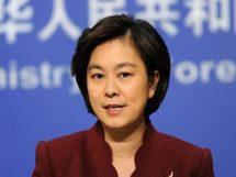 چینی وزارت خارجہ کی ترجمان ہوا چونئنگ